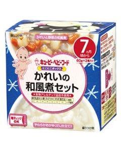 【特売セール】 キューピー ベビーフード にこにこボックス かれいの和風煮セット 7ヶ月頃から (60g×2個) 離乳食 ベビーフード ※軽減税率対象商品