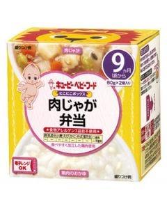 【特売セール】 キューピー ベビーフード にこにこボックス 肉じゃが弁当 9ヶ月頃から (60g×2個) 離乳食 ベビーフード ※軽減税率対象商品