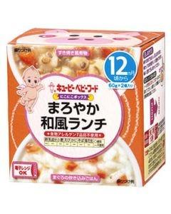 【特売セール】 キューピー ベビーフード にこにこボックス まろやか和風ランチ 12ヶ月頃から (60g×2個) 離乳食 ベビーフード ※軽減税率対象商品