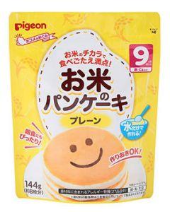ピジョン お米のパンケーキ プレーン 9ヶ月頃から 約8枚分 (144g) ※軽減税率対象商品