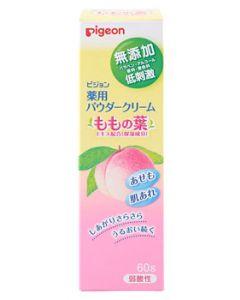 ピジョン 薬用パウダークリーム ももの葉 (60g) ベビー 薬用クリーム 【医薬部外品】