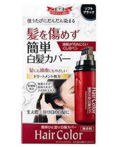 ドクターシーラボ 簡単ひと塗り 白髪カバー ソフトブラック (10mL) 男女共用 シーラボ 白髪用 白髪かくし