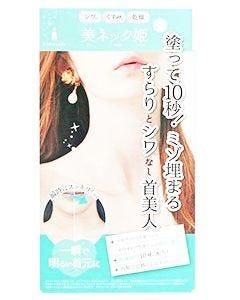 リベルタ ヒメコト 美ネック姫 (40g) himecoto ネックケア 首元ケア