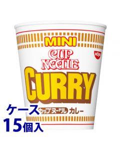 《ケース》 日清食品 カップヌードル カレー ミニ (43g)×15個 カップめん ラーメン ※軽減税率対象商品