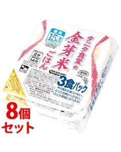 《セット販売》 東洋ライス タニタ食堂の金芽米ごはん (160g×3食パック)×8個セット レトルト パックごはん ※軽減税率対象商品