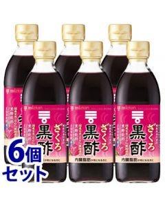 《セット販売》 ミツカン ざくろ黒酢 (500mL)×6個セット 機能性表示食品 ※軽減税率対象商品