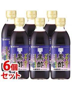 《セット販売》 ミツカン ブルーベリー黒酢 (500mL)×6個セット 機能性表示食品 ※軽減税率対象商品