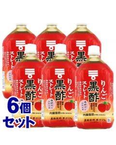 《セット販売》 ミツカン りんご黒酢 ストレート (1000mL)×6個セット 機能性表示食品 ※軽減税率対象商品