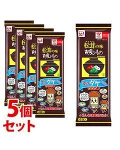 《セット販売》 永谷園 松茸の味お吸いもの (3g×4袋入)×5個セット インスタントスープ ※軽減税率対象商品