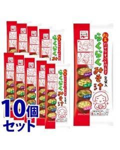 《セット販売》 永谷園 らくらくみそ汁 (8袋入)×10個セット インスタントみそ汁 ※軽減税率対象商品