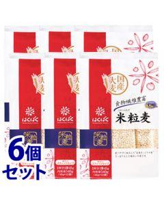 《セット販売》 はくばく 米粒麦 スタンドパック (45g×12袋)×6個セット 大麦 ※軽減税率対象商品