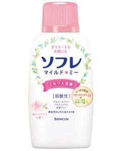 【特売セール】 バスクリン ソフレ マイルド・ミー ミルク入浴液 和らぐサクラの香り 本体 12回分 (720mL) ベビー用 入浴剤