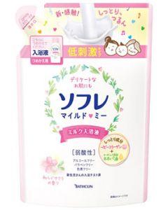 【特売セール】 バスクリン ソフレ マイルド・ミー ミルク入浴液 和らぐサクラの香り 10回分 つめかえ用 (600mL) 詰め替え用 ベビー用 入浴剤