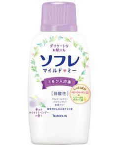 【特売セール】 バスクリン ソフレ マイルド・ミー ミルク入浴液 夢みるホワイトラベンダーの香り 本体 12回分 (720mL) ベビー用 入浴剤