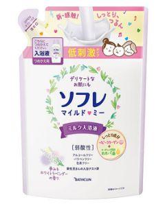【特売セール】 バスクリン ソフレ マイルド・ミー ミルク入浴液 夢みるホワイトラベンダーの香り つめかえ用 (600mL) 詰め替え用 ベビー用 入浴剤
