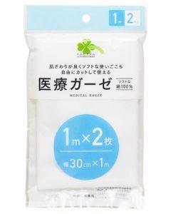 くらしリズム 川本産業 カワモト 医療ガーゼ 幅30cm×1m (2枚入) 綿100% 【一般医療機器】