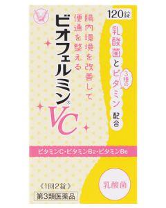 【第3類医薬品】大正製薬 ビオフェルミンVC (120錠) 整腸薬