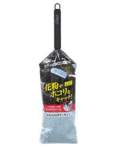ワコー ふわふわボディモップ CC-44 (1個) 洗車用品