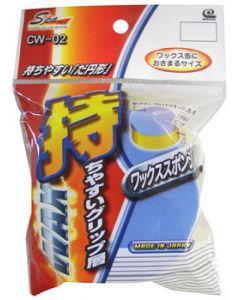 ワコー 固形ワックス用スポンジW CW-02 (1個) ワックススポンジ