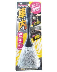 ワコー 2WAY車内モップ&ブラシ D-22 (1個) 洗車用品