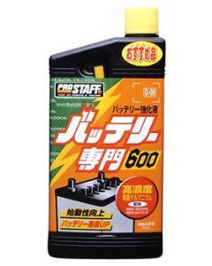 プロスタッフ バッテリー専門600 D-09 (600mL) バッテリー強化液 車用品
