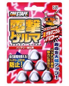 プロスタッフ 電撃ゲルマ D-26 (6錠) バッテリー強化剤 車用品
