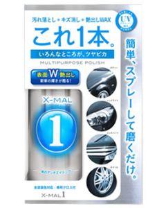 プロスタッフ エックスマールワン S101 (300mL) コーティング剤 洗車用品