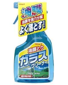 リンレイ 油膜とりガラスクリーナー (1個) 洗車用品