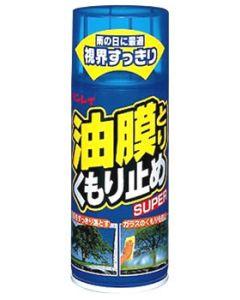 リンレイ 油膜とりくもり止めスーパー (180mL) カーケア用品