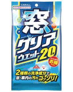 晴香堂 カーオール 窓クリアウエット 2051 (20枚) ウエットシート