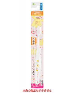 くらしリズム エビス ポムポムプリン ハブラシ 6才以上 ふつう (1本) 小学生用 歯ブラシ