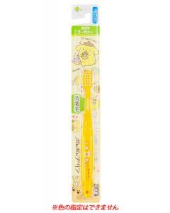 くらしリズム エビス ポムポムプリン ハブラシ 3〜6才 ふつう (1本) 園児用 歯ブラシ