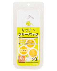 くらしリズム 日本サニパック キッチンフリーパック 小 160mm×250mm 半透明 (60枚入) 食品用 ポリ袋