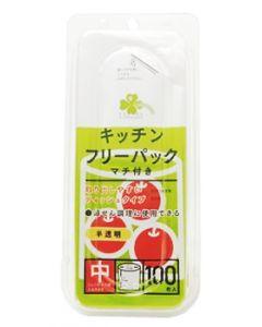 くらしリズム 日本サニパック キッチンフリーパック 中 マチ付き 250mm×350mm 半透明 (100枚入) 食品用 ポリ袋