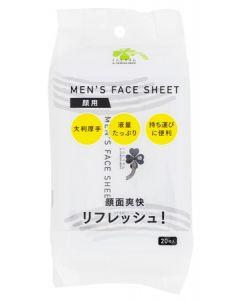 くらしリズム メンズ フェイスシート (20枚入) 顔用 洗顔シート