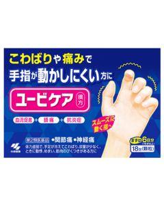 【第2類医薬品】小林製薬 ユービケア (18包) こわばり 関節痛 神経痛