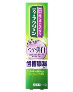 花王 ディープクリーン 薬用ハミガキ つや美白 (100g) 歯磨き粉 口臭予防 【医薬部外品】