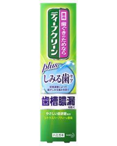 花王 ディープクリーン 薬用ハミガキ しみる歯ケア (100g) 歯磨き粉 口臭予防 【医薬部外品】