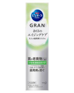 花王 ピュオーラ グラン 知覚過敏タイプ (95g) 歯磨き粉 GRAN 【医薬部外品】