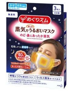 【数量限定特価】 【特売セール】 花王 めぐりズム 蒸気でホットうるおいマスク 無香料 (3枚)