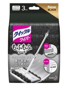 花王 クイックルワイパー もふもふシート ブラック (3枚入) フロア用掃除シート