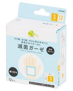 くらしリズム 川本産業 カワモト 滅菌ガーゼ Sサイズ 5cm×5cm (12枚入) 綿100% 【一般医療機器】