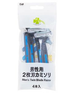 くらしリズム 貝印 ベスティーEX (4本入) 男性用 2枚刃カミソリ 髭剃り シェービング