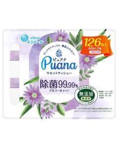 大王製紙 エリエール Puana ピュアナ ウエットティシュー 除菌99.99% アルコールタイプ つめかえ用 (42枚×3パック) ウェットティッシュ