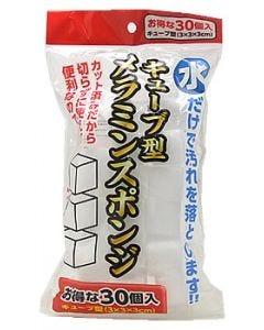 ヒラノトレーディング キューブ型 メラミンスポンジ (30個) 掃除用品