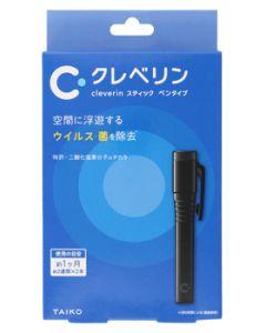 大幸薬品 クレベリン スティック ペンタイプ ブラック (1g×2本) 除菌 消臭