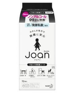 【特売セール】 花王 クイックル ジョアン 除菌シート つめかえ用 (70枚入) 詰め替え用 すまいの除菌シート Joan