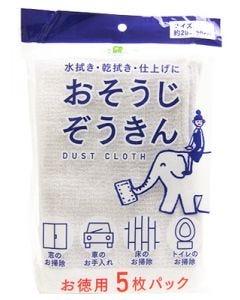 くらしリズム おそうじ ぞうきん 約20×30cm (5枚入) 雑巾