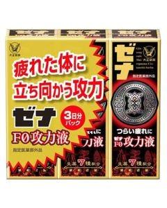 大正製薬 ゼナF0攻力液 (50mL×3本) ゼナ ミニドリンク剤 【指定医薬部外品】