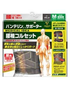 【特売セール】 興和 バンテリンコーワ サポーター 腰椎コルセット ふつう Mサイズ ブラック (1枚) 腰用